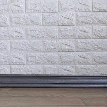 Самоклеящийся гибкий плинтус темно-серый 240x8 см (толщина 7мм, плинтус самоклейка)