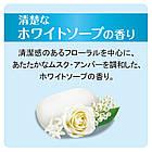 COW SOAP Bouncia Premium Высоко увлажняющий премиум гель для душа, аромат мыла, 500 мл, фото 2
