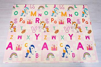 """Дитячий килимок """"Ростомір - Пегас"""" (складаний розвиваючий килимок на підлогу) 2*1,5 м (товщина 10 мм)"""