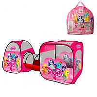Детская палатка My Little Pony M 3774 игровой домик с тоннелем и сумкой для переноски