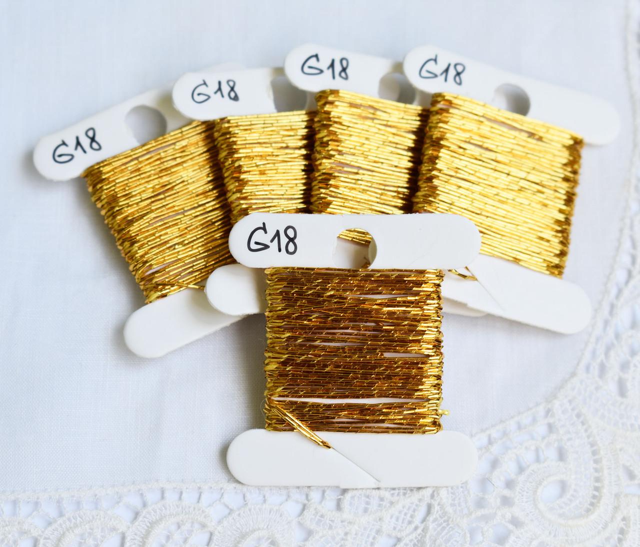 Нитки золотошвейные, 0.5 мм, 3м, золотистая темная
