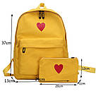 Рюкзак набор для девочки 2 предмета (пенал)с сердечком желтый., фото 3