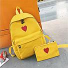 Рюкзак набор для девочки 2 предмета (пенал)с сердечком желтый., фото 2