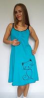 Ночная рубашка на тонких бретелях для кормления Кошка 44-54р