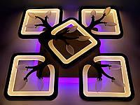Современная светодиодная люстра Черная 8859/4+1 Color LED