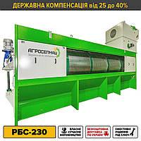 """Зерноочистительная машина Агросепмаш """"РБС-230"""""""