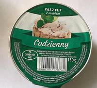 Паштет з домашньої птиці Pasztet Godzienny CJ 130 г