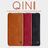 Nillkin Xiaomi Mi 10 Youth/ Mi 10 Lite Qin leather case Black Чехол Книжка, фото 6