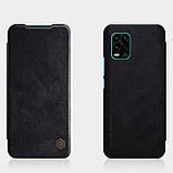 Nillkin Xiaomi Mi 10 Youth/ Mi 10 Lite Qin leather case Black Чехол Книжка, фото 4