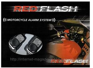 Сигнализация для мотоцикла RED FLASH