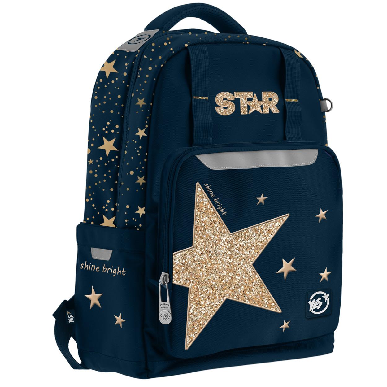 """Рюкзак школьный ортопедический Yes Т-89 """"Star"""", золото код:558140"""