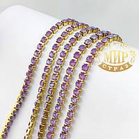 Стразовая цепочка ss12 (3.2mm), цвет металла Золото, стразы Purple Delite, 10 см