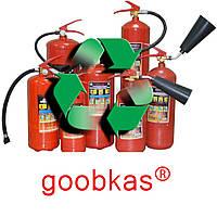 Офіційна утилізація вогнегасників і списання вогнегасників Goobkas