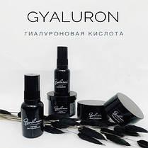Новинка!  Линия косметических препаратов с гиалуроновой кислотой «GYALURON»!