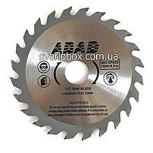 Пильний диск по дереву з твердосплавними напайками 125мм*24т*22.23 мм