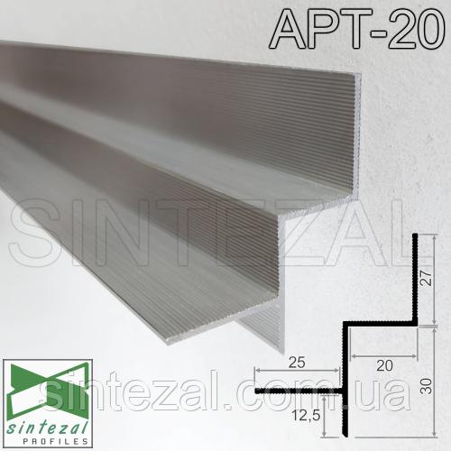 Алюминиевый профиль теневого шва 20х30 мм. Sintezal ATP-20