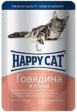 Влажный корм для кошек HAPPY CAT (Хеппи Кет) нежные кусочки в соусе (говядина+птица), 100 г