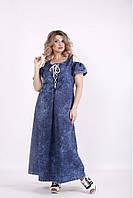 Платье женское летнее длинное большого размера из вареного джинса J01530-1