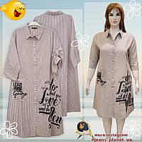 Модное летнее платье-рубашка большие размеры лён