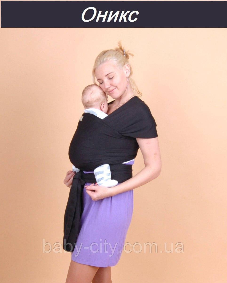 Слинг Шарф для ношения малыша.
