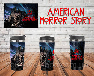 """Термостакан Американская история ужасов """"Killer house"""" / American horror story"""