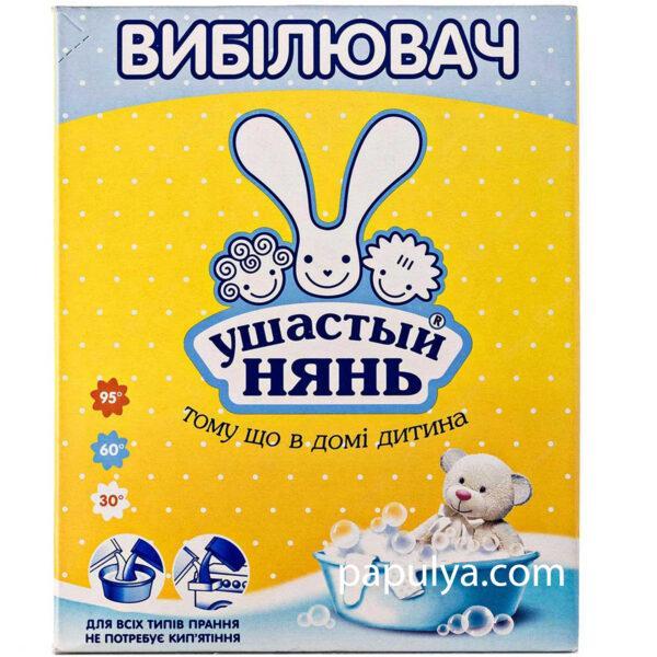 Отбеливатель Ушастый нянь для детского белья, 500г