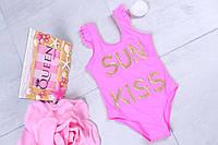 Детский купальник Sun Kiss на девочку 28-36  розовый