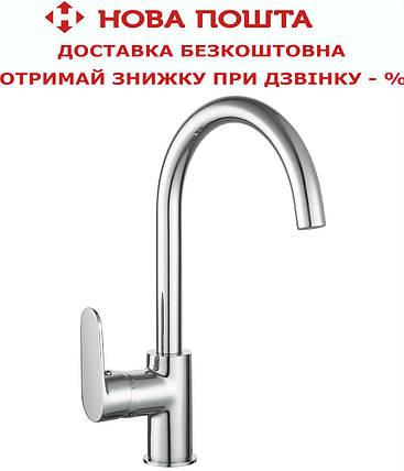 Смеситель для кухни Imprese Lesna, фото 2