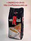 Кофе Caffe Rizzi Espresso зерновой 1 кг. Кофе в зернах Кафе Риззи Эспрессо 1 кг.