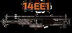 Круг алмазний плоский з двостороннім конічним профілем 14ЕЕ1 150х6х3х4х60х32 160/125 АС4 В2-01 БАЗИС, фото 4