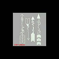 Ножи для вырубки Стимпанк Стрелы
