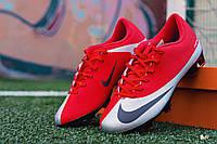 Бутсы ( Найк ) Nike Mercurial Vapor 13  'Future DNA'