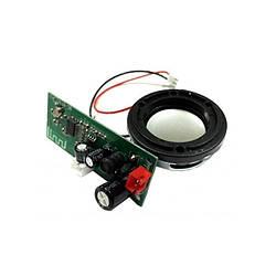 Плата Bluetooth для гироскутера, мини-сигвея, гироборда оригинал