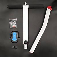 Палка универсальная для Xiaomi Ninebot Mini и MINI PRO 2 цвета