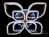 Светодиодная люстра с пультом управления A8073/4+4BHR LED 3color dimmer, фото 3
