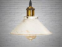 Светильник подвесной в стиле LOFT D6855-210-WH-G