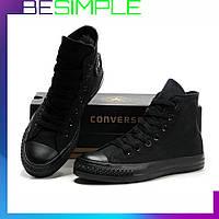 Кеды конверс высокие / Converse all star / Черные