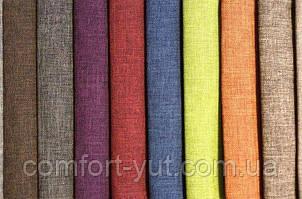 Зразки тканини для стільців