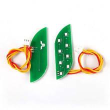 Фари LED підсвічування для гироскутера (2шт.) Оригінал