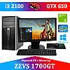 НЕДОРОГОЙ ИГРОВОЙ ПК ZEVS PC1700GT Intel i3 2100 + 500GB + GTX 650 + Монитор 20'' + Клавиатура + Мышка + Кепка