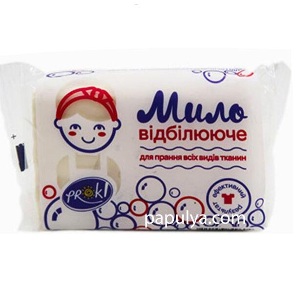 Мыло хозяйственное твердое с отбеливающим эффектом, 130 г «PrOK»
