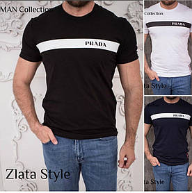 Мужская стильная футболка Prada. Ткань: Кулир Производства Турция. Декорирована фирменным логотипом!
