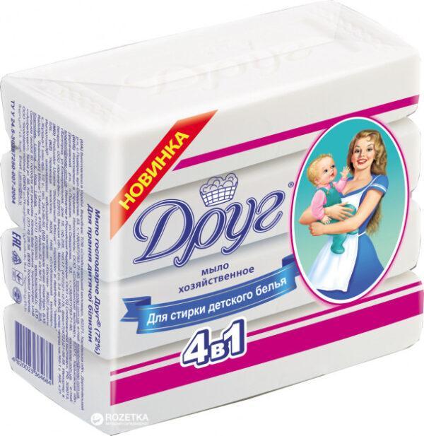 Хозяйственное мыло Друг для стирки детского белья 4 х 135 г