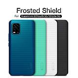 Nillkin Xiaomi Mi 10 Youth/ Mi 10 Lite Super Frosted Shield Mint Green Чехол Накладка Бампер, фото 8