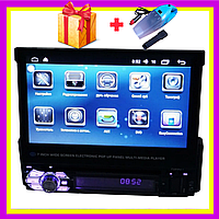 """Автомагнитола Pioneer/пионер с выдвижной панелью на Android  с DVD и GPS  9901 диагональю 7"""" дюймов 1024 x 600"""