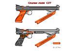 Пістолет пневматичний Crosman P1377BL American Classic мультикомпресійний, фото 3