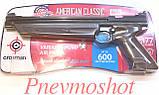Пістолет пневматичний Crosman P1377BL American Classic мультикомпресійний, фото 4