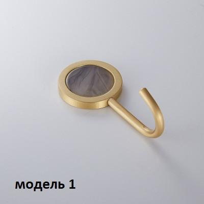 Настенные крючки для одежды. Модель RD-1607