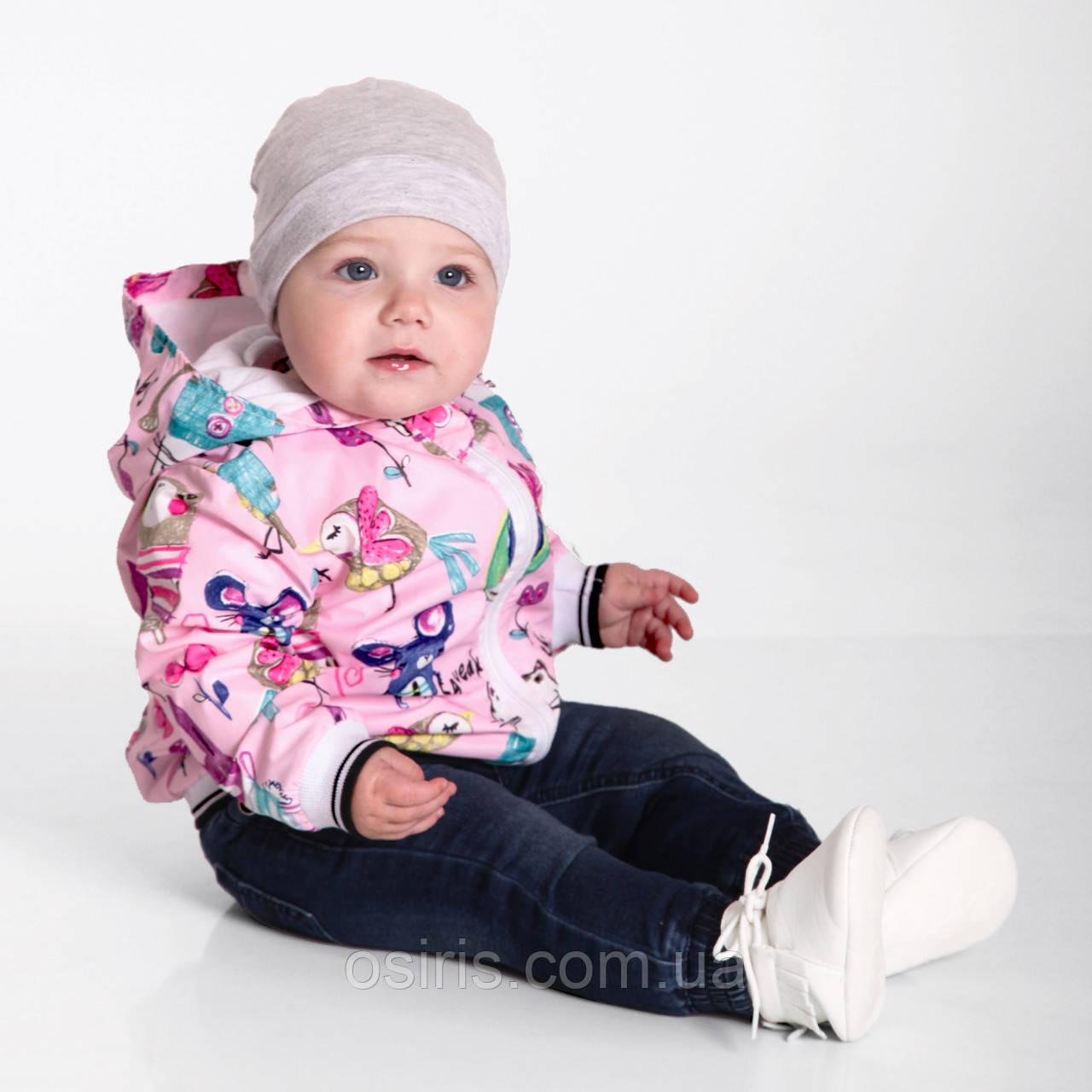 Ветровка детская Доречи Рисунки на розовом фоне (Размер 92, 98, 104, 110)