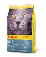 Josera йозера Leger лиже 10кг для взрослых кошек с избыточным весом